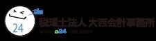 税理士法人大西会計事務所 Logo